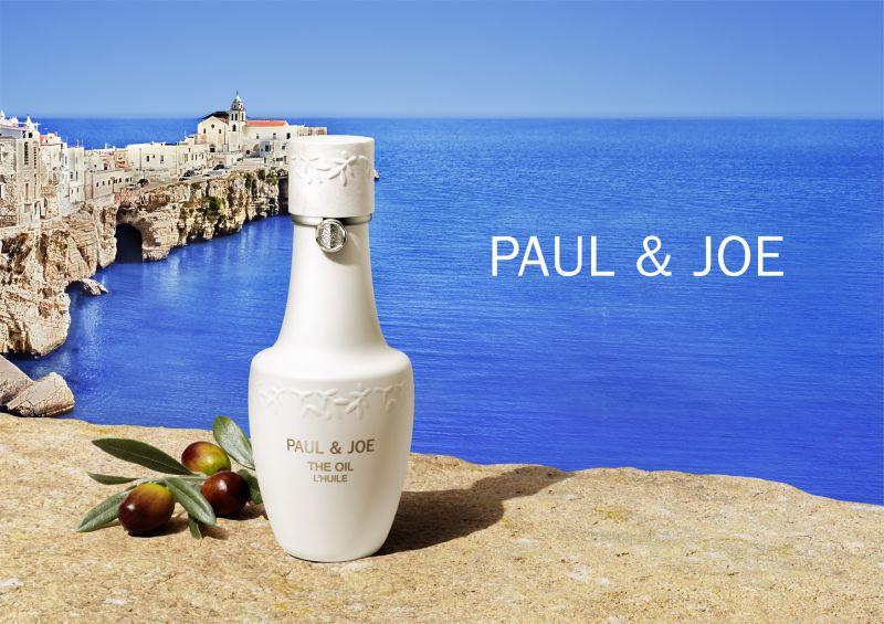 瓶身設計則取自義大利葡萄酒瓶身,並以著名的義大利大理石紋路為靈感,瓶身上充滿著大自然的斑駁紋路,散發著濃濃的歐風氣息。