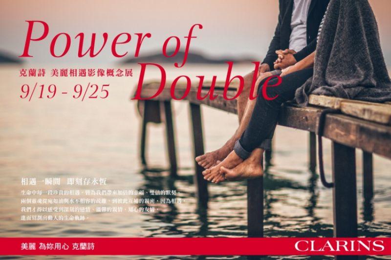 克蘭詩Power of Double 美麗相遇影像概念展