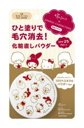 高機能美白礦物BB蜜粉餅,NT800