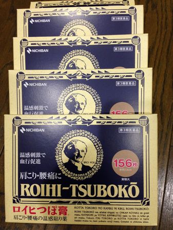 TOP10ROIHI-TSUBOKO的溫熱貼布,是專門針對肩膀痠痛和腰痛所設計,小小的一包裡有156枚圓形貼布,CP值很高。這款貼布在幫朋友購買幾次後,自己好奇順便買來試試看,結果我們家也變成了它的愛用者。