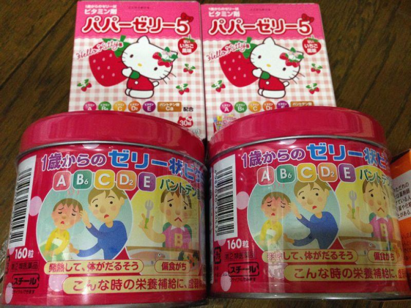 TOP8大木製藥兒童綜合維他命軟糖和新表飛鳴S細粒,只要是家中有小孩的朋友們幾乎都會要求把這兩樣買齊。