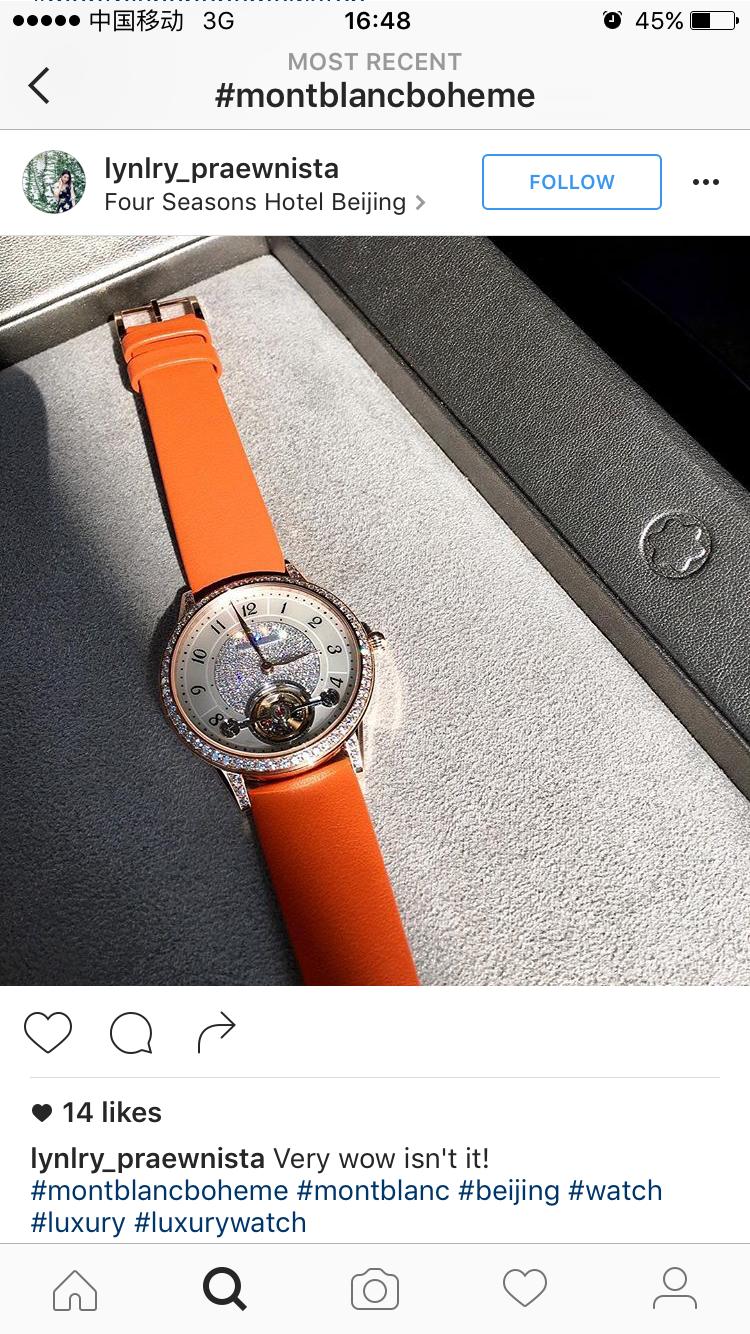 Instagram @lylry_praewnista