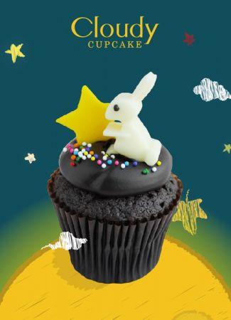 (克勞蒂杯子蛋糕)月兔巧克力蛋糕