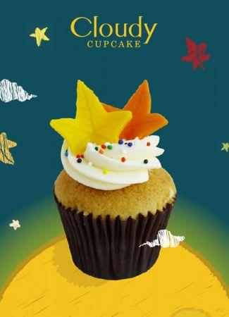 (克勞蒂杯子蛋糕)楓葉花生蛋糕