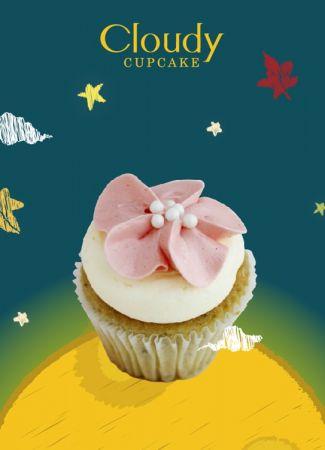 (克勞蒂杯子蛋糕)優雅桂花蛋糕