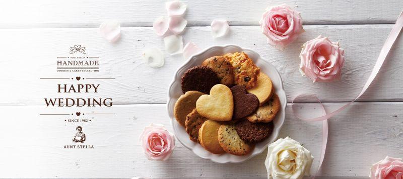 來自美國賓州,引進台灣的27年以來AUNT STELLA詩特莉手工餅乾不但成為點心界的頂級代表,更是許多明星與名人指定的喜餅品牌。