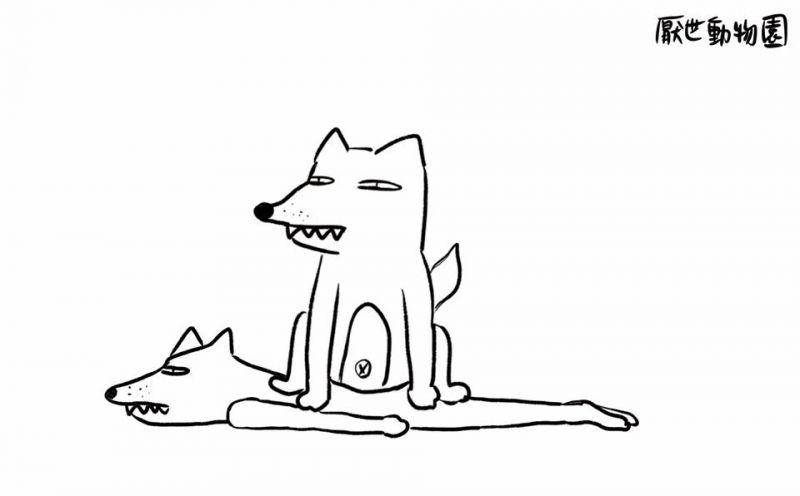 #厭世童話野狼兄弟的媽媽對他們說:「附近森林裡有美味的獵物,媽媽去抓給你們吃,很快就回來。」一個禮拜後,警方發現野狼媽媽穿著老奶奶睡衣、肚子裡裝滿石頭,陳屍在河邊。#小紅帽全劇終(圖片來源/厭世動物園FB)
