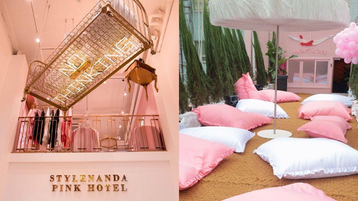 首爾必逛的粉紅新地標!集合3CE彩妝、服飾、咖啡廳的Stylenanda Pink Hotel