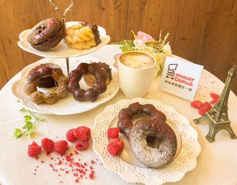 Mister Donut推出覆盆子巧克力波堤、雙層覆盆子巧克力波堤、覆盆子巧克力多拿滋、覆盆子法蘭奇等4款全新口味