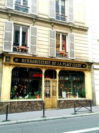 充滿歷史故事的藥草店