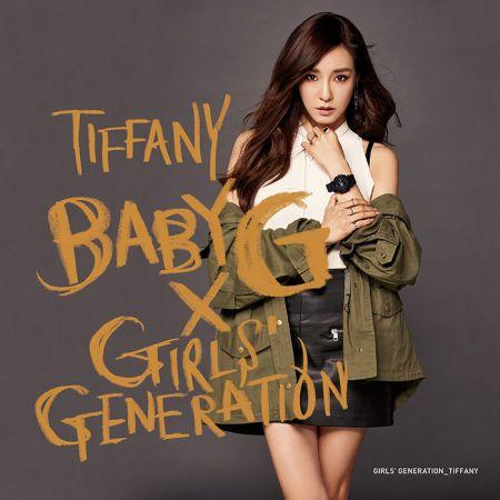 少女時代Tiffany