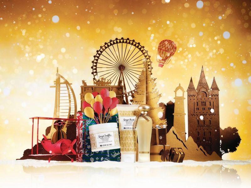 環遊世界薑味暖暖香氛禮盒 1680元