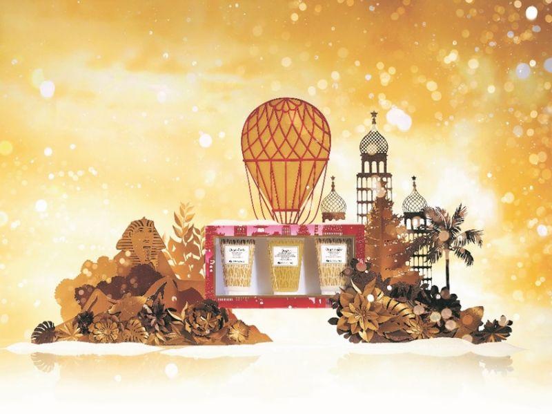 環遊世界薑味暖暖旅行禮盒 1080元