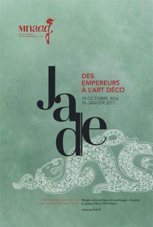 展覽日期:2016年10月19日至2017年1月16日展覽地點:巴黎吉美國立亞洲藝術博物館(6 Place d'Iéna, 75116 Paris, 法國)
