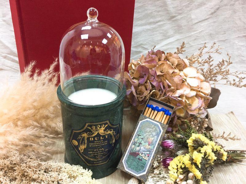 BLUY1803香氛蠟燭日本檜木炭 300g NT$5,800