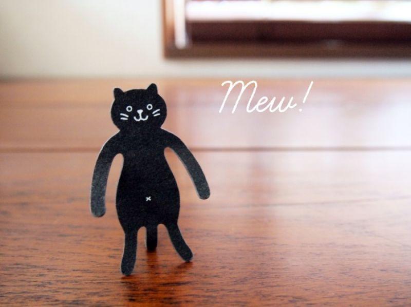 筋骨軟Q動物造型夾黑貓,NT195元/個