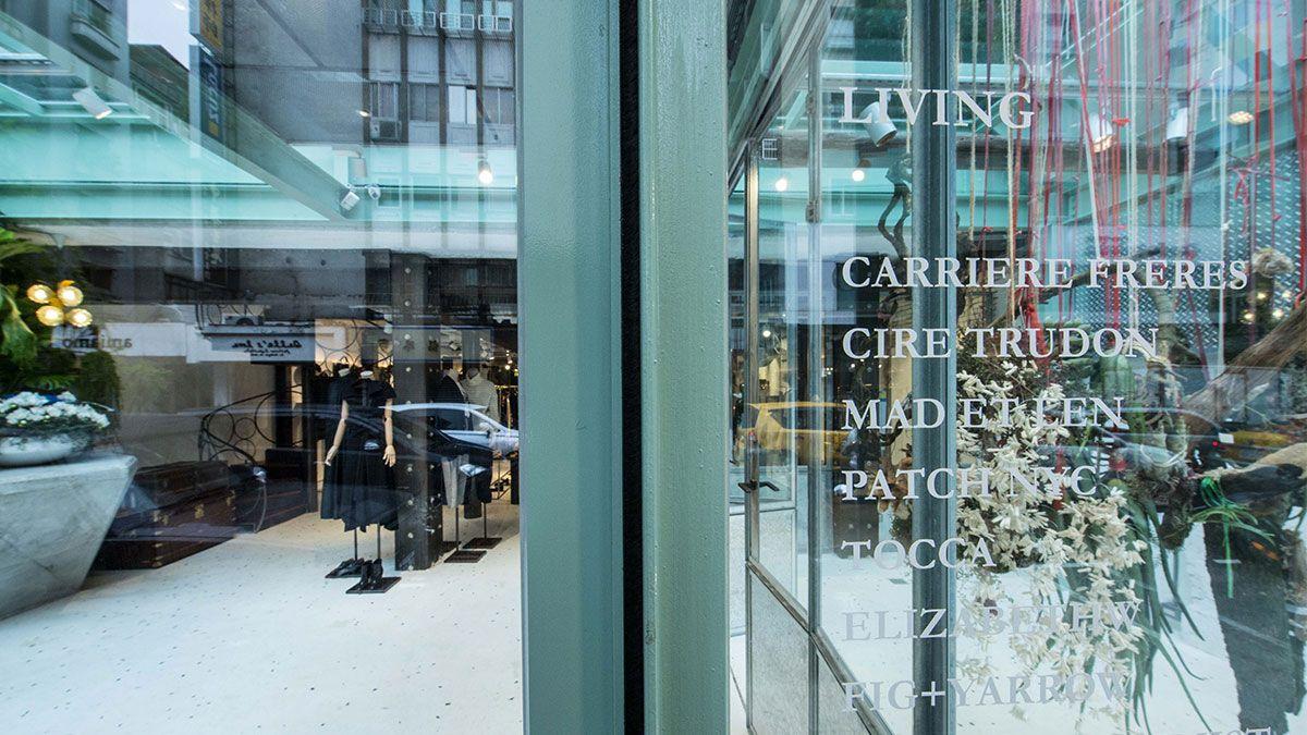 隱身東區的溫室花園!集咖啡廳、服裝、家飾、香氛於一店的初衣食午新登場