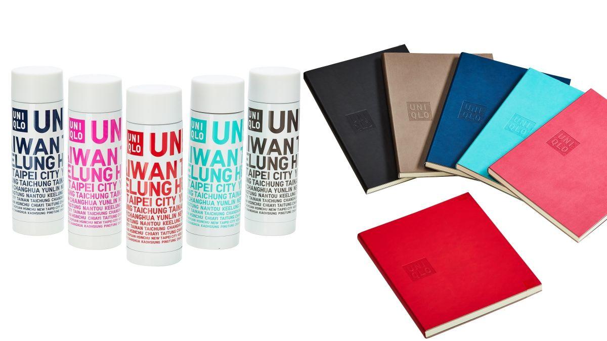 只有限定一週!UNIQLO感謝祭推出彩色皮革年曆、保溫杯