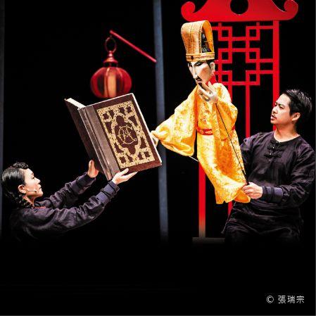 無獨有偶工作室劇團《夜鶯》演出地點:台中國家歌劇院中劇院演出時間:2017/4/8 PM14:30、2017/4/8 PM19:30