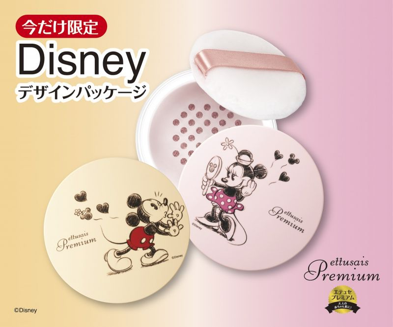 艾杜紗推出迪士尼聯名款的喚顏肌密光顏亮彩cc蜜粉,2017年1月百貨獨家販售。