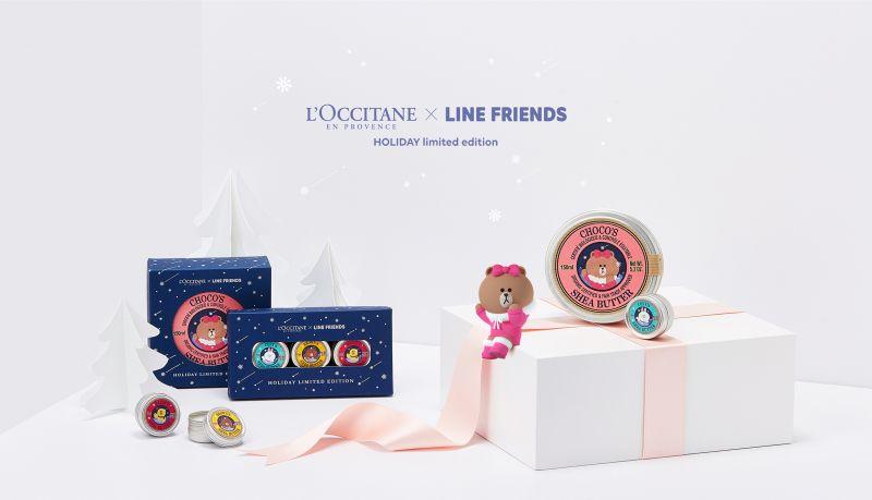 L'OCCITANE X LINE FRIENDS 限量版乳油木果油