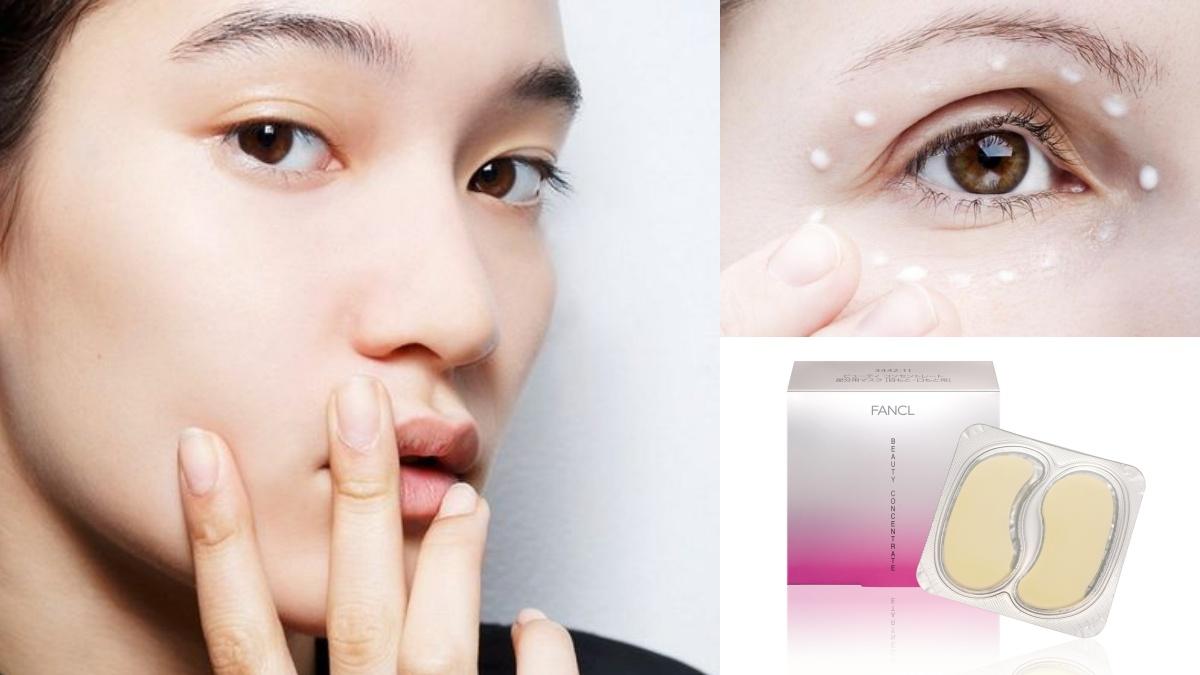 眼角、唇紋、粗糙關節年齡就從這些小地方顯現!日本最盛行的「細節美人」保養從這4步驟下手