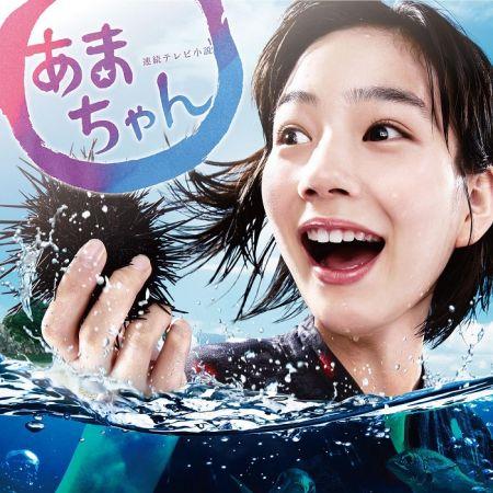 豬大爺最愛的編劇之一是宮藤官九郎,入門戲推薦溫馨可愛的《小海女》
