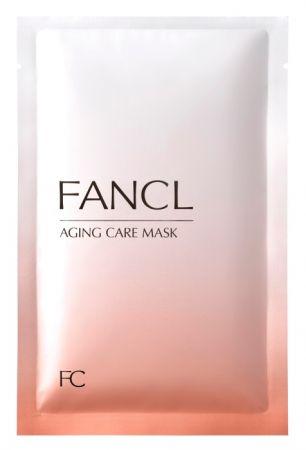 FANCL 修護滋養精華面膜 28ml 6pcs NT1,700
