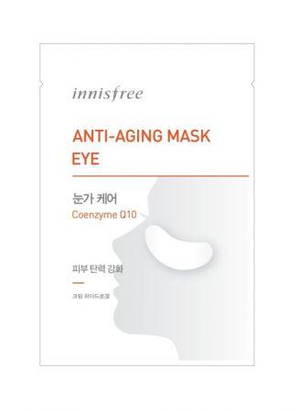 innisfree超緊顏抗齡面膜 眼周,每片110元