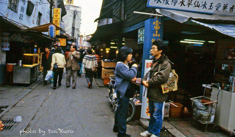 Ximending 台北1984