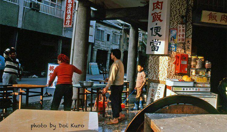 Arcade 高雄1979