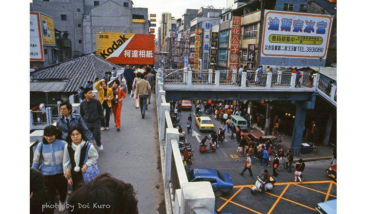 Pedestrian bridge 台北1984