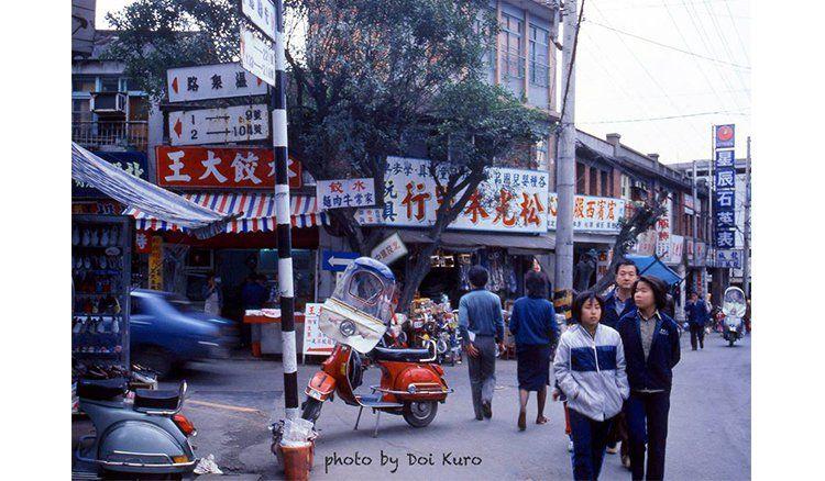 Beitou 台北1984