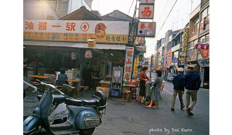 Street corner 台南1984