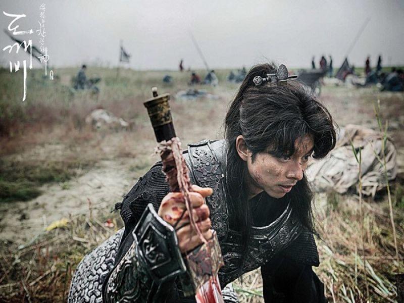 神決定讓將軍以鬼怪之姿重回人世─只是胸口插著的那把劍永遠拔不出來,他必須帶著它在人間永生遊蕩。只有碰到命中注定的那位鬼怪新娘,才能拔出他胸口的劍,他才能真正安息,靈魂不再漂泊。