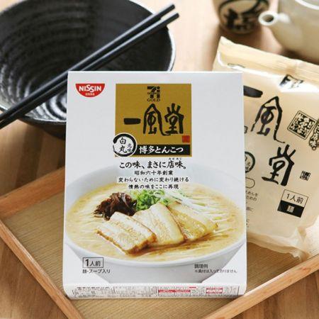 揚名世界的[一風堂] 拉麵推出袋面,並且商請日本最強泡麵品牌日清NISSIN販售。台灣也買得到的限定白丸博多豚骨拉麵,經典的白丸博多風味,是日本日清NISSIN限定一風堂絕品豚骨ラーメン,極致拉麵彈口麵條,經典白丸博多風味,細麵加上醇厚豚骨高湯,就是味蕾饗宴!一上架就造成熱烈回響,當地也一掃而空的極致美味。