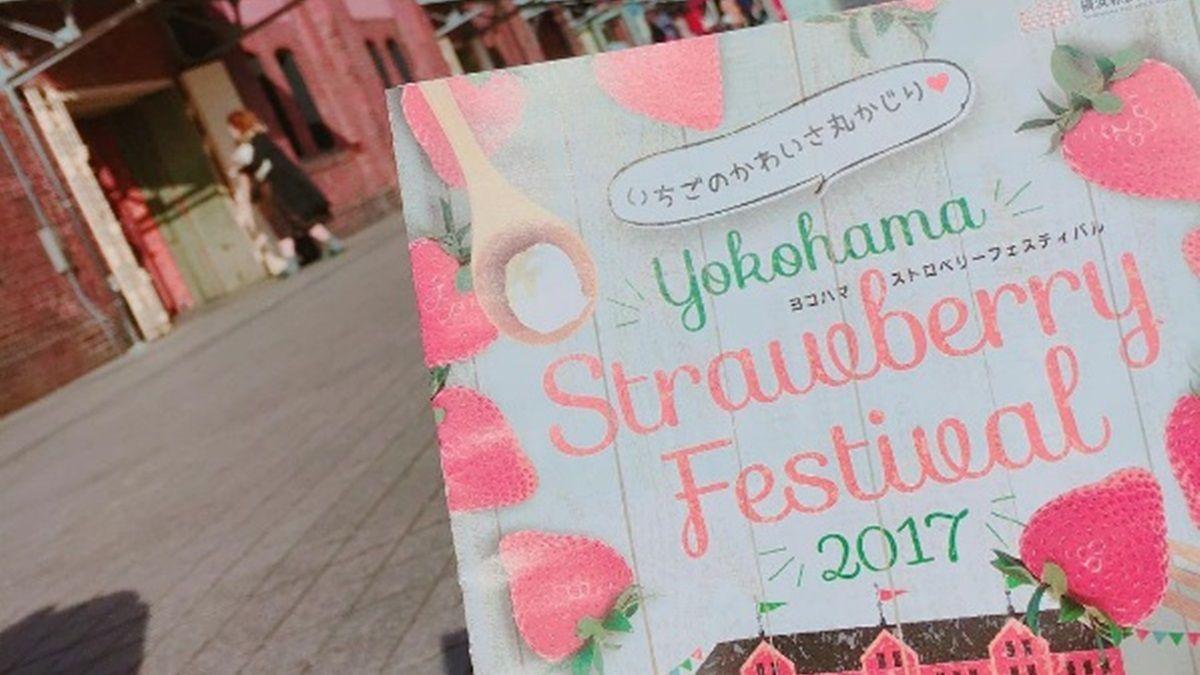 超級療癒草莓系列!這幾間為冬天帶來滿滿幸福的草莓甜品店