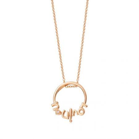點睛品 Love Décodé「愛情密語」18K玫瑰金Loving u 鑽石頸鍊 NT$12,800
