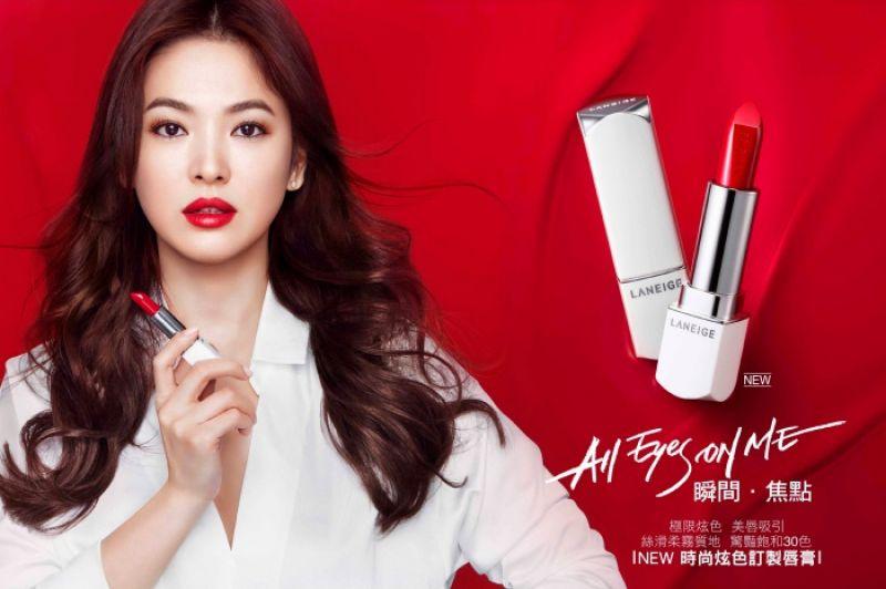 蘭芝時尚炫色訂製唇膏3.5g/NT$950 (全系列35色,台灣地區精選30色上市)