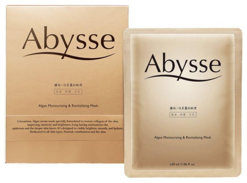 Abysse黃金藻保濕逆齡多效面膜5片裝 NT1280 / 2片裝 NT528