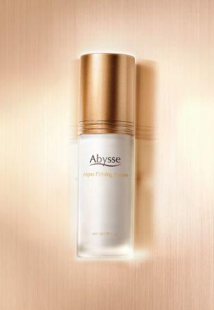 Abysse黃金藻嫩彈緊緻菁華乳50ml NT2680