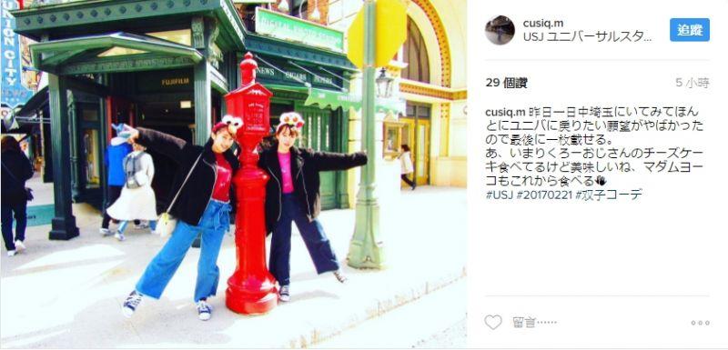 不誇張,一天內阿編至少看到10組以上的日本女生穿的一模一樣或是極其類似的服裝,到底為何台灣立馬想找條河跳的撞衫,在日本會這樣流行呢?!