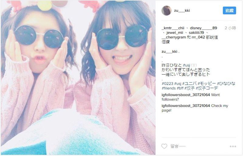 原來是日本女生閨蜜之間的超潮流行「雙子穿搭(双子コーデ)」,好姊妹才能這樣穿,不管是整套同款的服裝、同款不同色的配件,倆倆走在一起,絕對可以吸引路人的眼光,當然也不限於只有雙人姊妹裝,多胞胎穿搭也非常有氣勢!