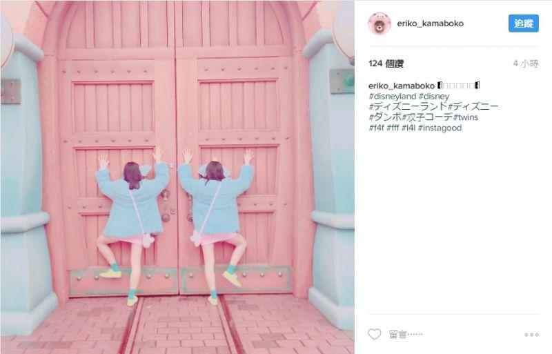 不僅日本,韓國閨蜜界也開始了這股風潮唷!所以,台灣女孩別閉俗了!