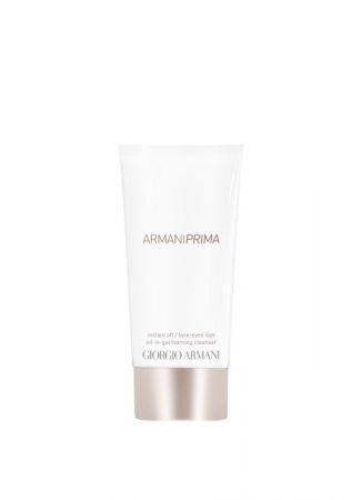 Giorgio Armani 訂製光淨透卸妝潔顏露 150ml / $1,600(3月1日上市)