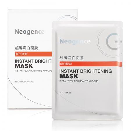 Neogence霓淨思 超導潤白面膜 4pcs,NT. 600。