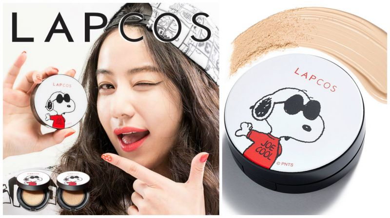 白色款的則是零油感持妝霧面氣墊粉餅LAPCOSSNOPPY零油感持妝霧面氣墊粉餅SPF50+PA+++(史奴比限定版)
