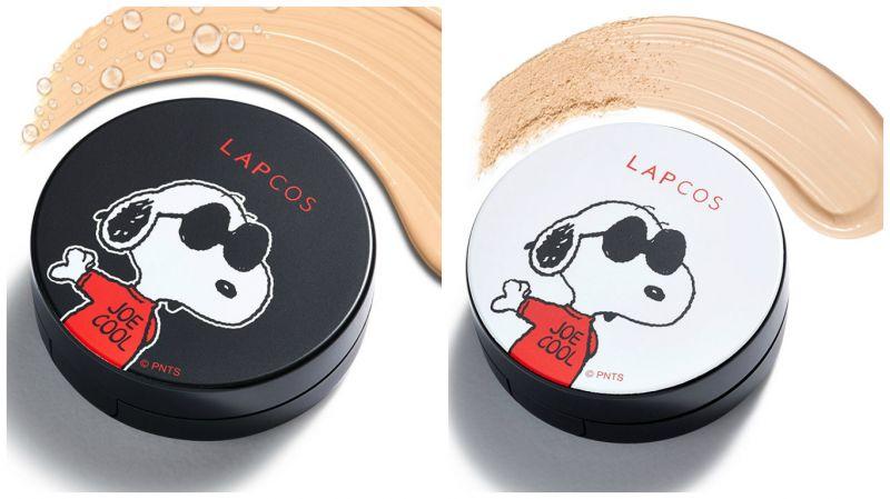 韓國時尚彩妝品牌LAPCOS與史努比聯名推出氣墊粉餅,有黑、白兩款粉盒可以選擇