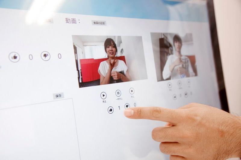 查詢結果將以影片呈現,這些影片由各地的手語使用者上傳。