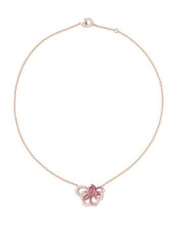 Archi Dior粉紅剛玉鑽石項鍊 NT$1,370,000